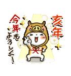 【訂正版】柴犬「まるちゃん」年末年始(個別スタンプ:35)