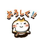 【訂正版】柴犬「まるちゃん」年末年始(個別スタンプ:36)