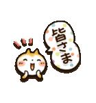 【訂正版】柴犬「まるちゃん」年末年始(個別スタンプ:37)