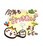【訂正版】柴犬「まるちゃん」年末年始(個別スタンプ:38)