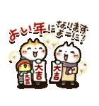 【訂正版】柴犬「まるちゃん」年末年始(個別スタンプ:39)