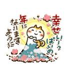 【訂正版】柴犬「まるちゃん」年末年始(個別スタンプ:40)