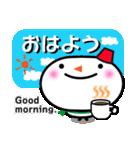 冬用あいさつ『シンプル雪だるま』編(個別スタンプ:01)