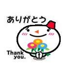 冬用あいさつ『シンプル雪だるま』編(個別スタンプ:02)