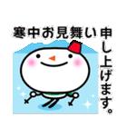 冬用あいさつ『シンプル雪だるま』編(個別スタンプ:09)