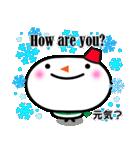 冬用あいさつ『シンプル雪だるま』編(個別スタンプ:16)