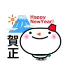 冬用あいさつ『シンプル雪だるま』編(個別スタンプ:17)