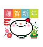 冬用あいさつ『シンプル雪だるま』編(個別スタンプ:21)