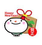 冬用あいさつ『シンプル雪だるま』編(個別スタンプ:24)