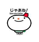 冬用あいさつ『シンプル雪だるま』編(個別スタンプ:26)