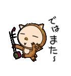 うりぼう、二胡を弾く(個別スタンプ:34)