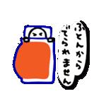 マーカーで描いてみた★毎日のあいさつ[冬](個別スタンプ:02)
