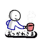 マーカーで描いてみた★毎日のあいさつ[冬](個別スタンプ:03)