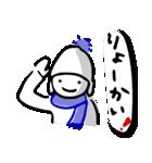 マーカーで描いてみた★毎日のあいさつ[冬](個別スタンプ:04)