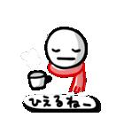 マーカーで描いてみた★毎日のあいさつ[冬](個別スタンプ:05)