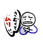 マーカーで描いてみた★毎日のあいさつ[冬](個別スタンプ:06)