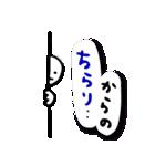 マーカーで描いてみた★毎日のあいさつ[冬](個別スタンプ:07)