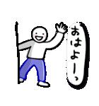 マーカーで描いてみた★毎日のあいさつ[冬](個別スタンプ:08)