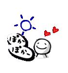 マーカーで描いてみた★毎日のあいさつ[冬](個別スタンプ:09)