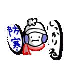 マーカーで描いてみた★毎日のあいさつ[冬](個別スタンプ:10)