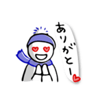 マーカーで描いてみた★毎日のあいさつ[冬](個別スタンプ:11)