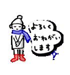 マーカーで描いてみた★毎日のあいさつ[冬](個別スタンプ:12)