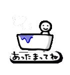 マーカーで描いてみた★毎日のあいさつ[冬](個別スタンプ:19)