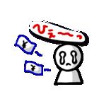マーカーで描いてみた★毎日のあいさつ[冬](個別スタンプ:23)