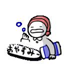 マーカーで描いてみた★毎日のあいさつ[冬](個別スタンプ:24)