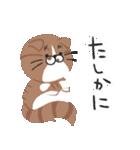 4匹の猫にあれこれ言ってもらうスタンプ 2(個別スタンプ:02)