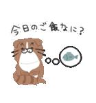 4匹の猫にあれこれ言ってもらうスタンプ 2(個別スタンプ:03)