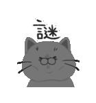 4匹の猫にあれこれ言ってもらうスタンプ 2(個別スタンプ:06)
