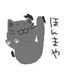 4匹の猫にあれこれ言ってもらうスタンプ 2(個別スタンプ:08)