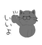 4匹の猫にあれこれ言ってもらうスタンプ 2(個別スタンプ:09)
