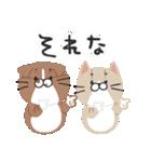 4匹の猫にあれこれ言ってもらうスタンプ 2(個別スタンプ:22)