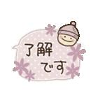 ほっこり☆冬のふきだしスタンプ(個別スタンプ:2)