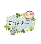 ほっこり☆冬のふきだしスタンプ(個別スタンプ:3)