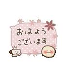 ほっこり☆冬のふきだしスタンプ(個別スタンプ:4)