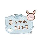 ほっこり☆冬のふきだしスタンプ(個別スタンプ:5)
