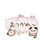 ほっこり☆冬のふきだしスタンプ(個別スタンプ:6)