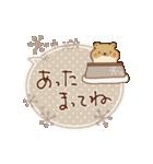 ほっこり☆冬のふきだしスタンプ(個別スタンプ:7)