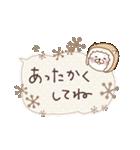 ほっこり☆冬のふきだしスタンプ(個別スタンプ:8)