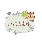 ほっこり☆冬のふきだしスタンプ(個別スタンプ:9)