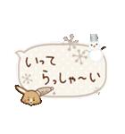 ほっこり☆冬のふきだしスタンプ(個別スタンプ:10)