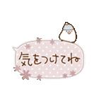 ほっこり☆冬のふきだしスタンプ(個別スタンプ:11)
