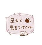ほっこり☆冬のふきだしスタンプ(個別スタンプ:12)