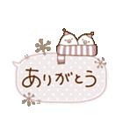 ほっこり☆冬のふきだしスタンプ(個別スタンプ:13)