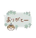 ほっこり☆冬のふきだしスタンプ(個別スタンプ:14)