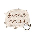 ほっこり☆冬のふきだしスタンプ(個別スタンプ:15)