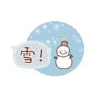 ほっこり☆冬のふきだしスタンプ(個別スタンプ:16)